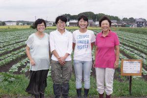 右から、猪田道代さん、朱子さん、郁子さん、律子さん