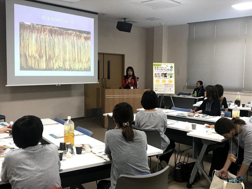 滋賀の美味しいお米作りに頑張る農業女子、池内農園 池内桃子さん