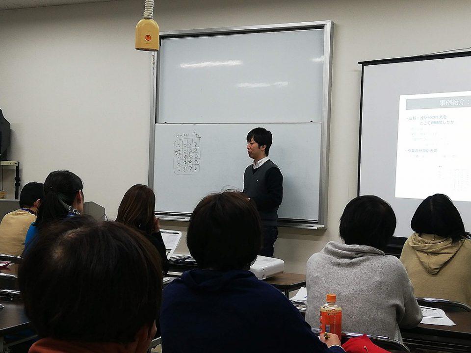 阿部梨園のマネージャー佐川氏の講義