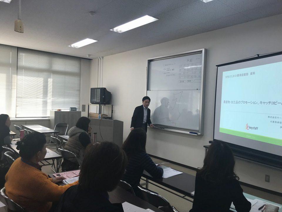 伊藤順先生の講義