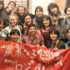 つなげる事業|しが農業女子100人プロジェクト